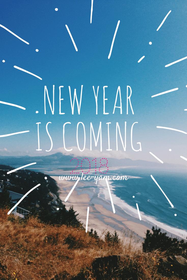2018 את הולכת להיות חוויה!