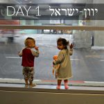 #DAY 1   דליברי יוון-ישראל   כשאדם נפל מהמדרגות של היאכטה